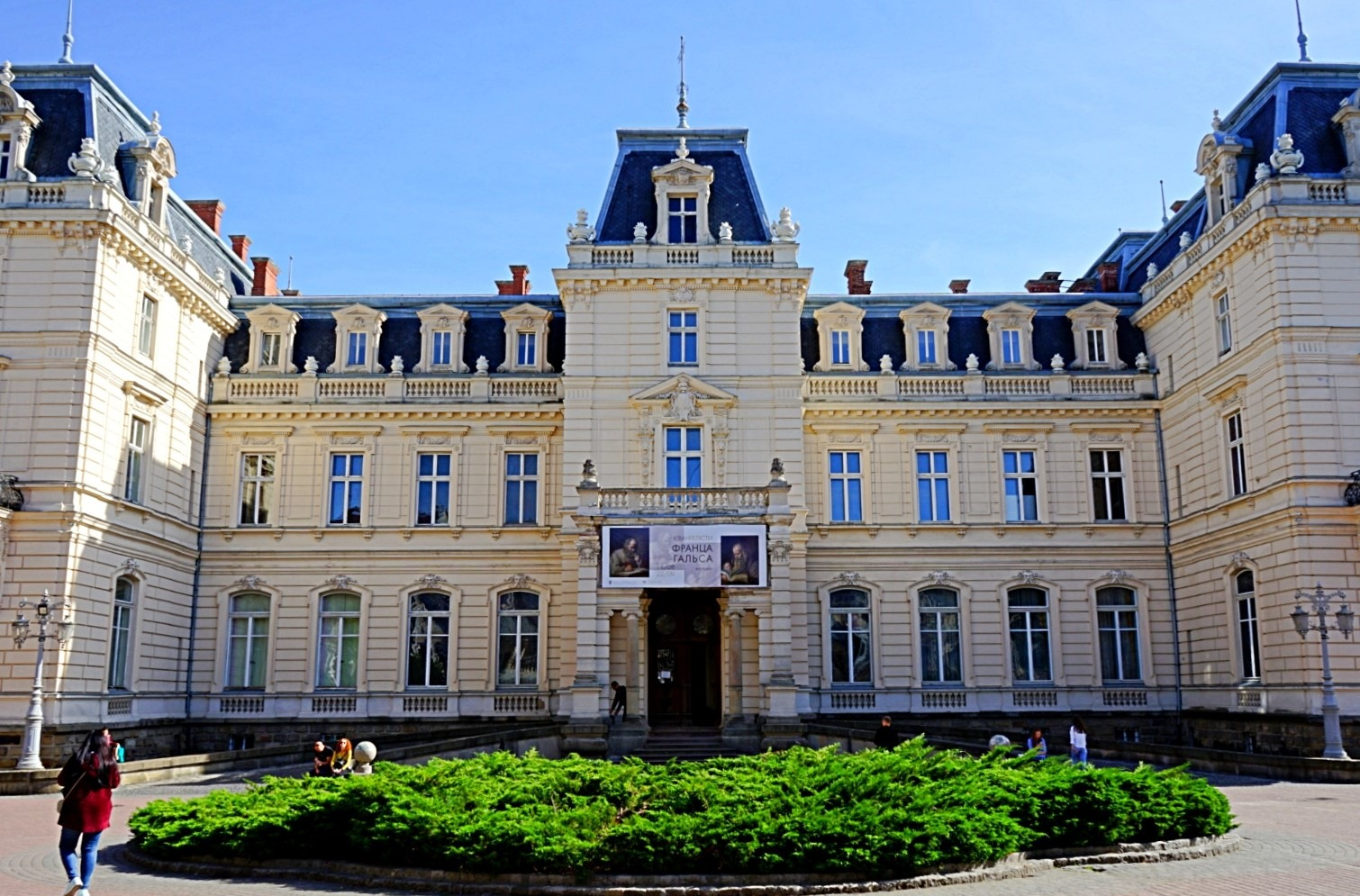The front of the Potocki palace where is located an art gallery