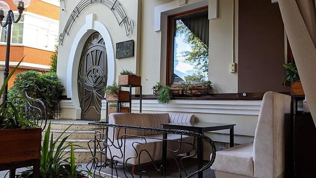Muscat Kherson restaurant