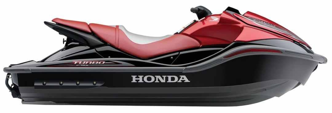 Honda AquaTrax Review