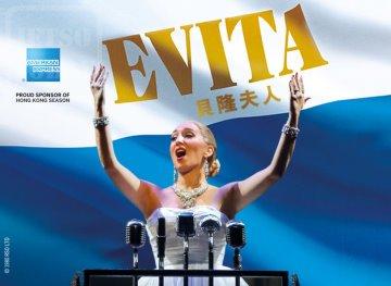 Mira Place 有獎遊戲送 #EVITA 貝隆夫人音樂劇 門票 - Jetso Today