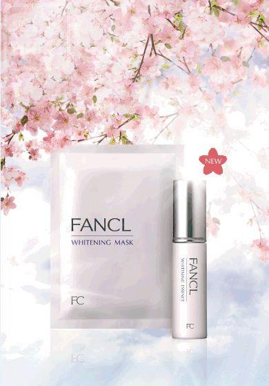 FANCL 世貿中心分店 限時優惠 購買任何美白護膚產品 送「防UV短傘」