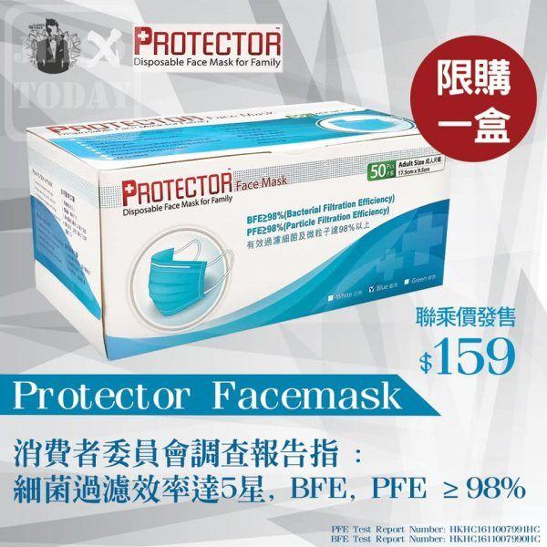 榴槤貴族 Mr Durian 網上訂購 Protector Face Mask - Jetso Today