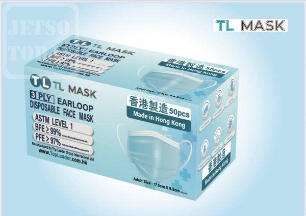 Top Leader Mask 香港生產三層外科掛耳式口罩 - Jetso Today