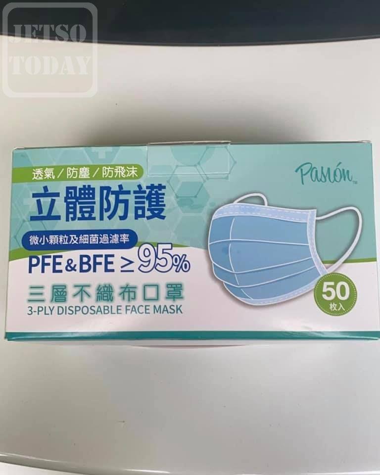 榴槤貴族 Mr Durian 抗疫系列 香港製造 Pasión口罩 - Jetso Today