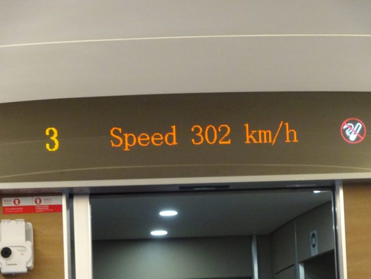 Speed indicator on my CRH380 train from Guanzhou - Shenzhen