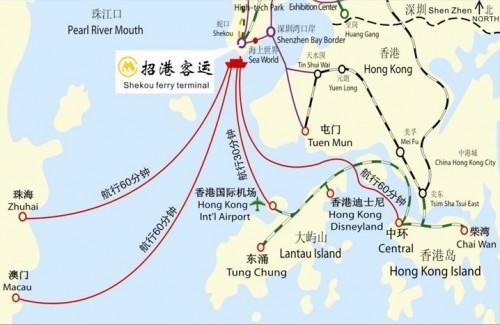 Ferries between shekou shenzhen hong kong macau and zhuhai ferries between shekou shenzhen hong kong macau and zhuhai gumiabroncs Image collections