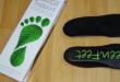 Green Feet orthopädische Schuheinlagen im Test
