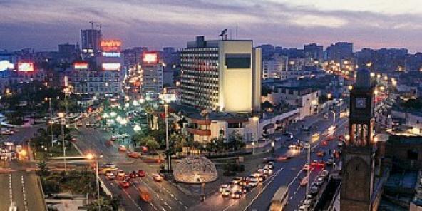 Le Camerounais Financia Capital Reoit Le Label Casablanca