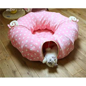 Chat Sac de Couchage Tapis Chat Tunnel Rest Jouet Tunnel pour Chat avec Tapis Central Tube Souple Chat Couchage lit