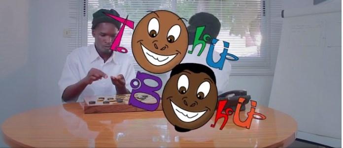 serie-ivoirienne-annonce-daylimotion-jewanda