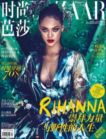 Rihanna-Harpers-Bazaar-China-2015 Je Wanda 2