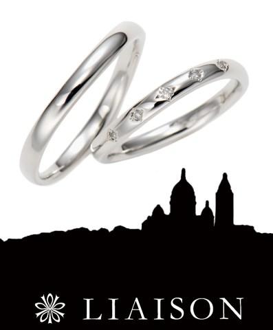 リエゾン結婚指輪