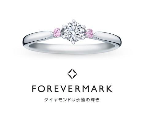 フォーエバーマーク限定ピンクダイヤモンド