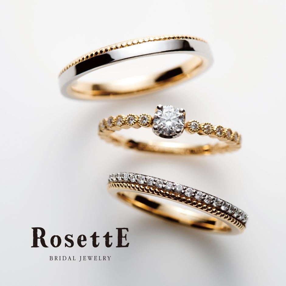 RosettE しずく