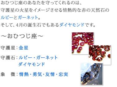 ohituji_midashi