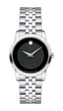 movado-watch-museum-range