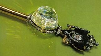 Orloff Diamond
