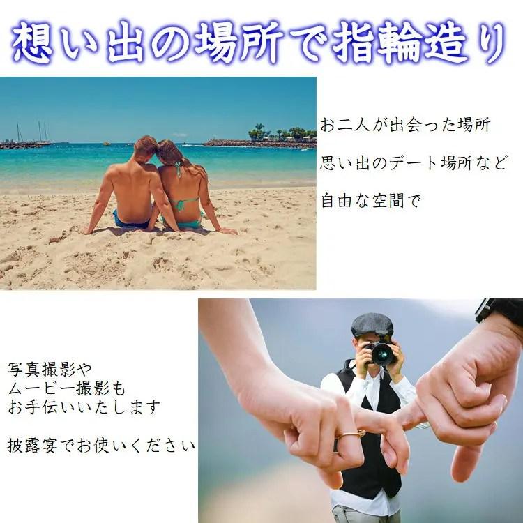 結婚指輪 浜松 一覧 ブライダル 式場 格安 安い ブランド