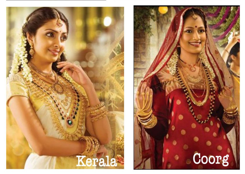South Indian Bridal Jewellery (Hindus) | Jewels of sayuri
