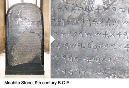 Finding the Original Hebrew Script Around the year 800 B C E   Paleo Hebrew letters became reworked in Babylon  and the surrounding region and evolved as the native Aramaic script