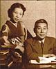 Yukiko and Chiune Sugihara:  The