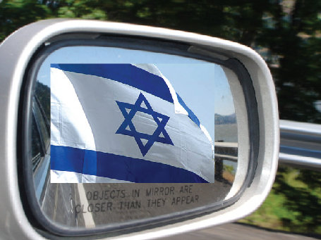 israel+in+the+mirror