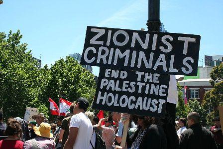 Anti-Jewish protest