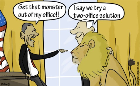 Two-Office Solution