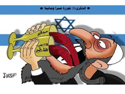 122 Arab Academics, Journalists, Intellectuals, Reject Holocaust Alliance's Definition of Anti-Semitism | The Jewish Press - JewishPress.com | David Israel | 14 Kislev 5781 – November 30, 2020 | JewishPress.com