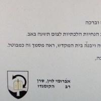 IDF's Commando Rabbi Wasn't Joking about Rebuilding the Temple