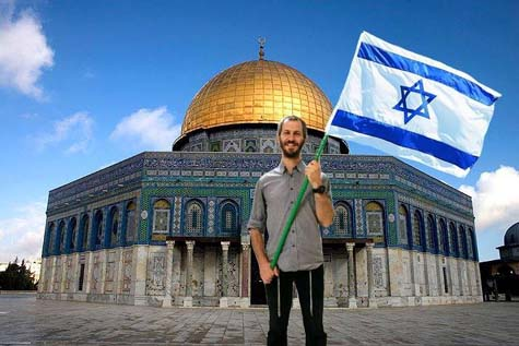 Israeli flag (Arnon Segal) on Temple Mount