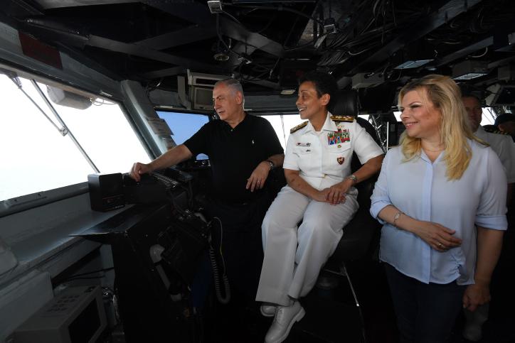 Image result for netanyahu USS Bush