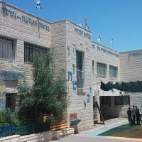 Efrat School Wins Prestigious National Education Award