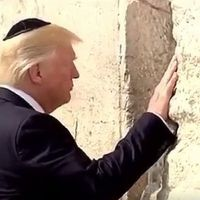 US President Donald Trump Makes History in Visit to Western Wall [video]