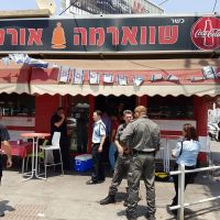 Terror Stabbing Victim in Petach Tikva Was Israeli Arab