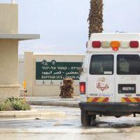WATCH: Arab Terrorist Runs Over IDF Soldier at Qaser al-Yahud Baptism Site
