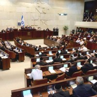Israeli Arab Joint List Members Removed During Pence's Knesset Speech