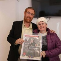 Yehudah Glick: Please Pray for my Wife