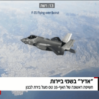 Arab Media Blame Israel for Attack on Homs Air Base Used by Iranian Forces