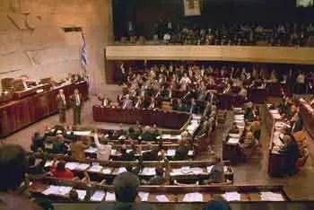 Resultado de imagen para Knesset