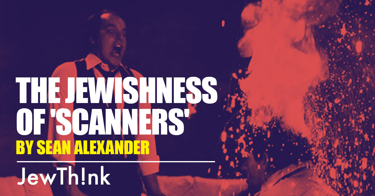 scanners featured