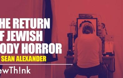 Sean Alexander featured