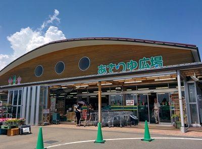 JA湘南あさつゆ広場