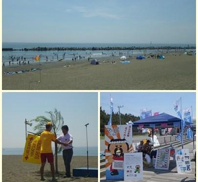湘南ひらつかビーチパークは本日海開き!オープニングイベントおよび安全祈願祭が行われ、平塚の漁業PRもしてきました