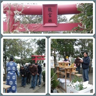 2014.1.15龍宮社新年祭