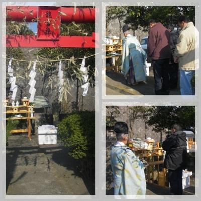 2013.1.9龍宮社新年祭