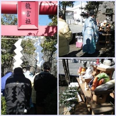 2015.2.2龍宮社