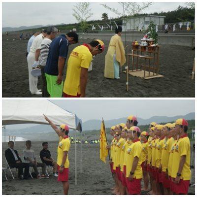 2016.7.16海開き安全祈願祭