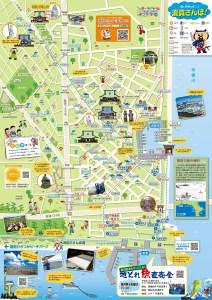 須賀さんぽMAP地図面201903