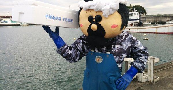 今日は出荷できる魚が確保できず、あさつゆ広場への鮮魚出荷はお休みです。